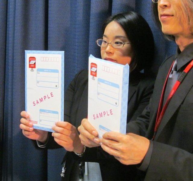 画像: 日本郵便 A5サイズの封筒型郵便の新サービス発表