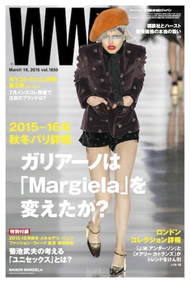 画像: 【WWDジャパン最新号紹介】2015-16年秋冬パリ・詳報 ガリアーノは「マルジェラ」を変えたか?