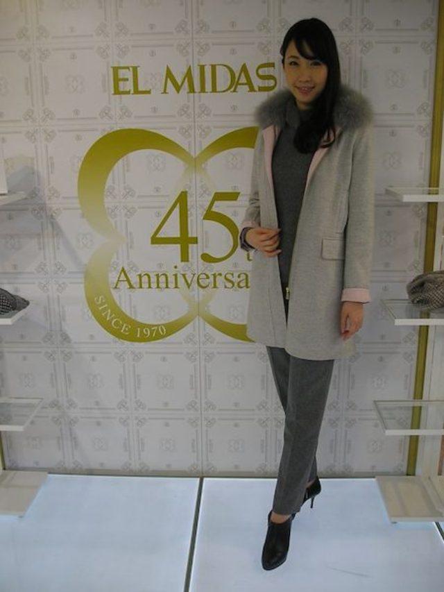 画像: 「エルミダ」生誕45周年にリブランディング