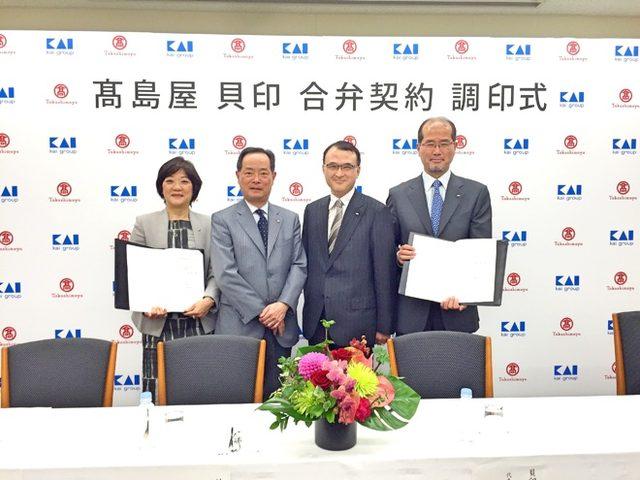 画像: 高島屋が「日本の食ブランド」発信する新会社設立 16年都内に旗艦店出店へ