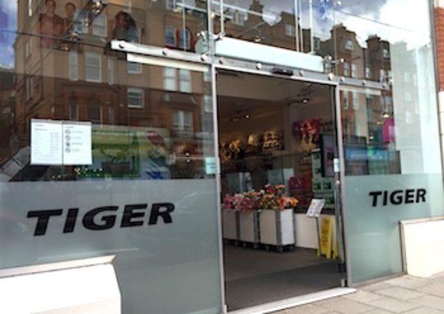 画像: 北欧発の低価格雑貨タイガーがロンドンで好調
