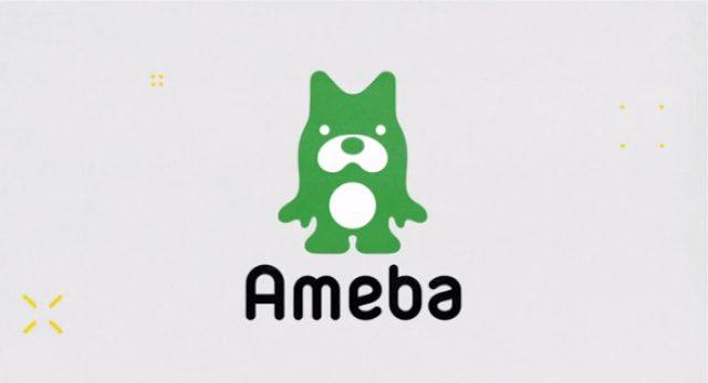 画像: 【動画】サイバーエージェントがロゴ一新、デザインはNIGOが担当