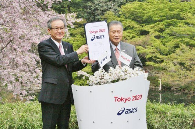 画像: アシックスが2020年東京五輪ゴールドパートナーの契約を締結