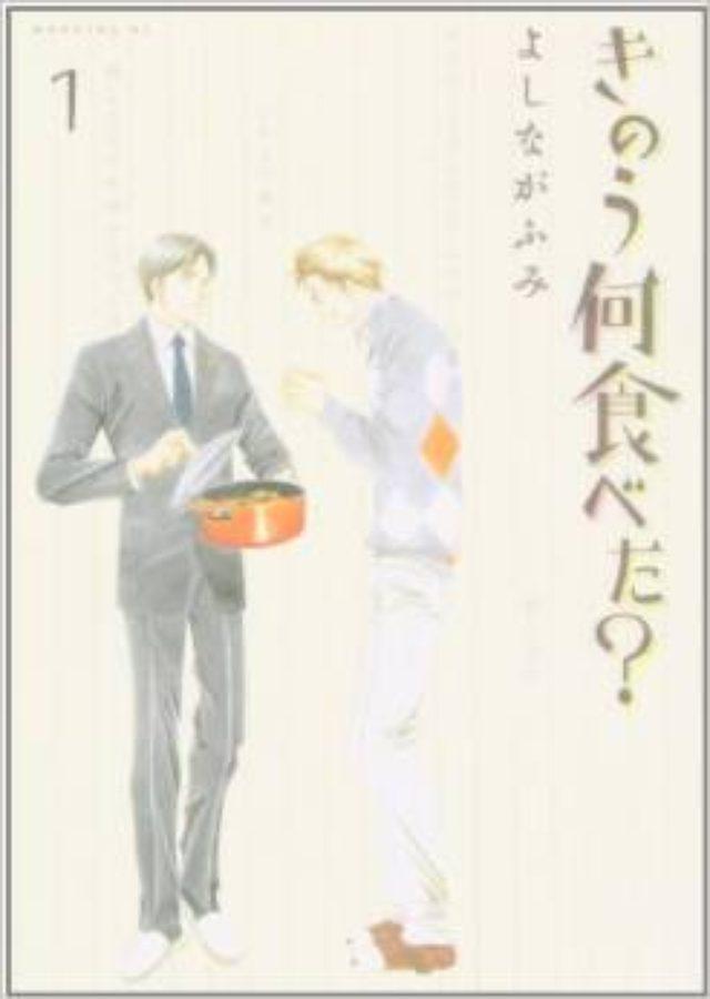 画像: 心が癒される「食」漫画。(Yui Sugiyama)
