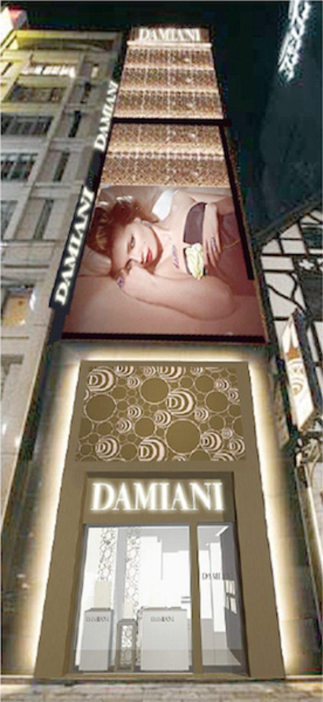 画像: 「ダミアーニ」が8月に銀座・中央通りにタワーオープン