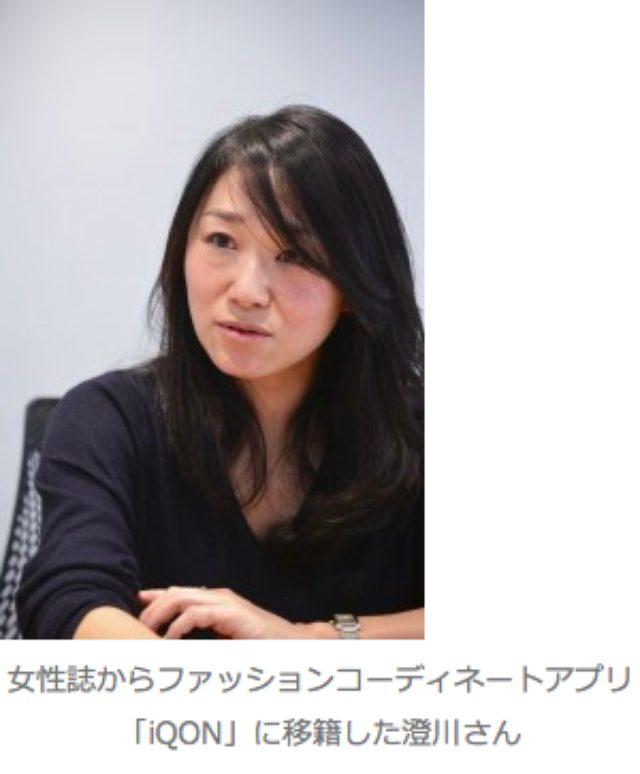 画像: iQON澄川恭子が考える「ファッションに時間を使ってもらうために必要なこと」