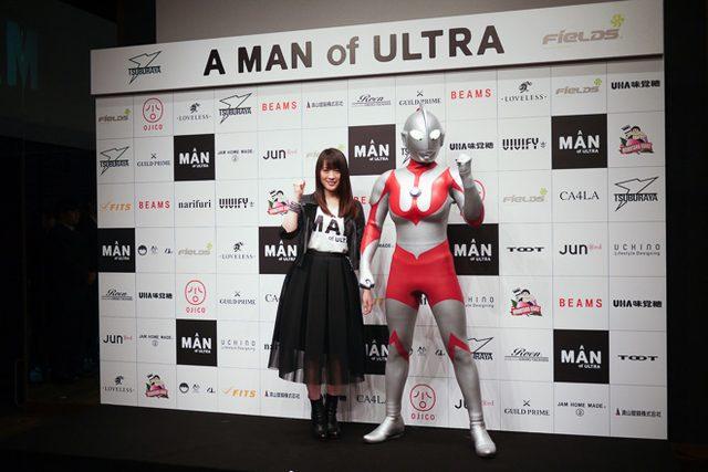 画像: ウルトラマンのキャラクターを使用しないライセンス事業「A MAN of ULTRA」始動