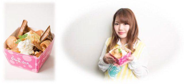 画像: 《アップルシナモンワッフルボウル》 ※TORACO DAY限定販売 香高いアールグレイを使った紅茶ワッフルに、ヘルシーなココナッツオイルで炒めた、アップルシナモンをトッピング。アクセントはメープルシロップ漬けのマカダミアナッツ!! ■価格:600円