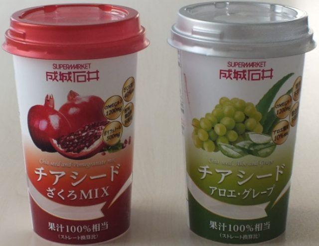 画像: 199円税抜です! www.seijoishii.co.jp