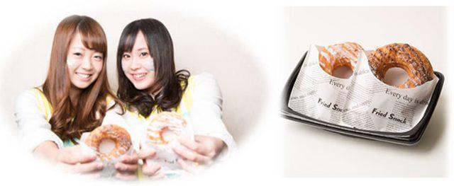 画像: 《クロワッサンドーナツ(2個入り)》 ※TORACO DAY限定販売 外はサクッと中はもっちり新感覚のハイブリッドスイーツ。数量限定ですので、お早めにご購入ください。TORACOデー限定販売。 ■価格:500円/2個