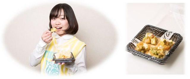 画像: 《アボカドキムチとクリームチーズのフィンガーフード》 ※TORACO DAY限定販売 女性に大人気のアボカド、クリームチーズを甘辛いキムチで和えた新感覚おつまみ。 ■価格:400円