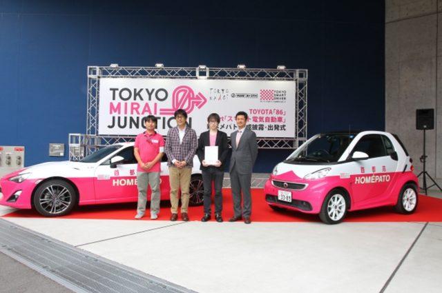 画像: 黒をピンクにするだけで印象が変わります www.smartdriver.jp