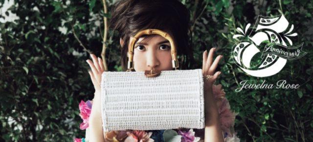 画像: Jewelna Rose5th紗栄子キービジュアル