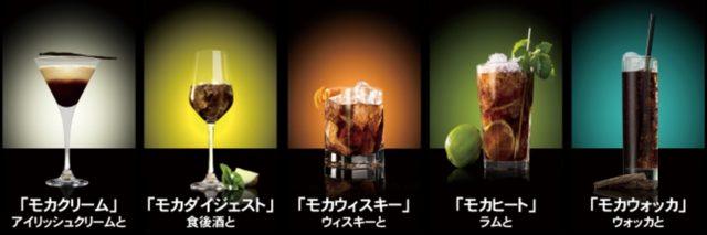 画像: 楽しみ方はイロイロ! www.brooks.co.jp