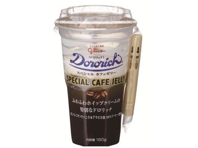 画像: 忙しい人にも美味しいスイーツを!最高品質のバニラや厳選したコーヒー豆を使った、ワンランク上のドロリッチ登場!