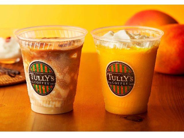 画像: タリーズが杏仁豆腐ドリンク2種を発売!バニララテとマンゴースワークルを合わせた「飲むスイーツ」をお試しあれ