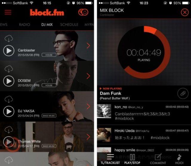 画像: 国内外DJのラジオ番組やミックスが聴き放題なアプリ『block.fm』