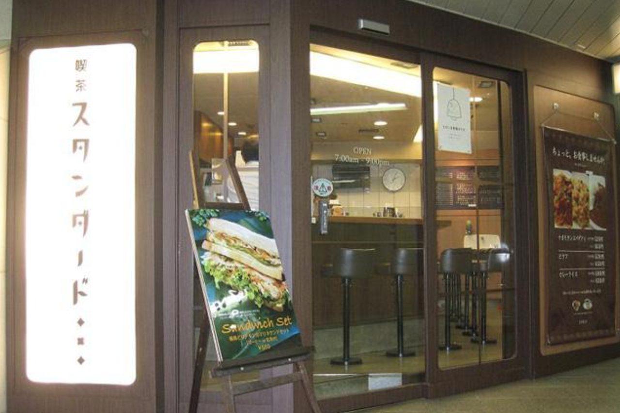 画像: 昭和モダンがコンセプトのカウンター席の喫茶店です。 job-gear.jp