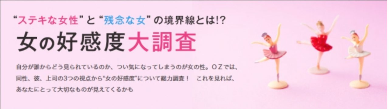 画像: www.ozmall.co.jp