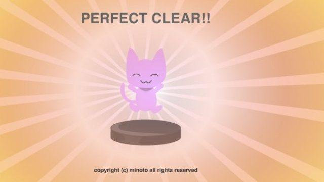 画像: たった5分でクリアできる!サックリ楽しい『魔法と子猫の脱出ゲーム』