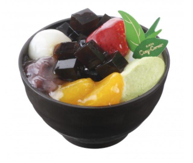 画像: 「宇治抹茶カップ(辻利一本店の抹茶使用)」 www.cozycorner.co.jp