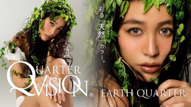 画像1: www.angelcolor.jp