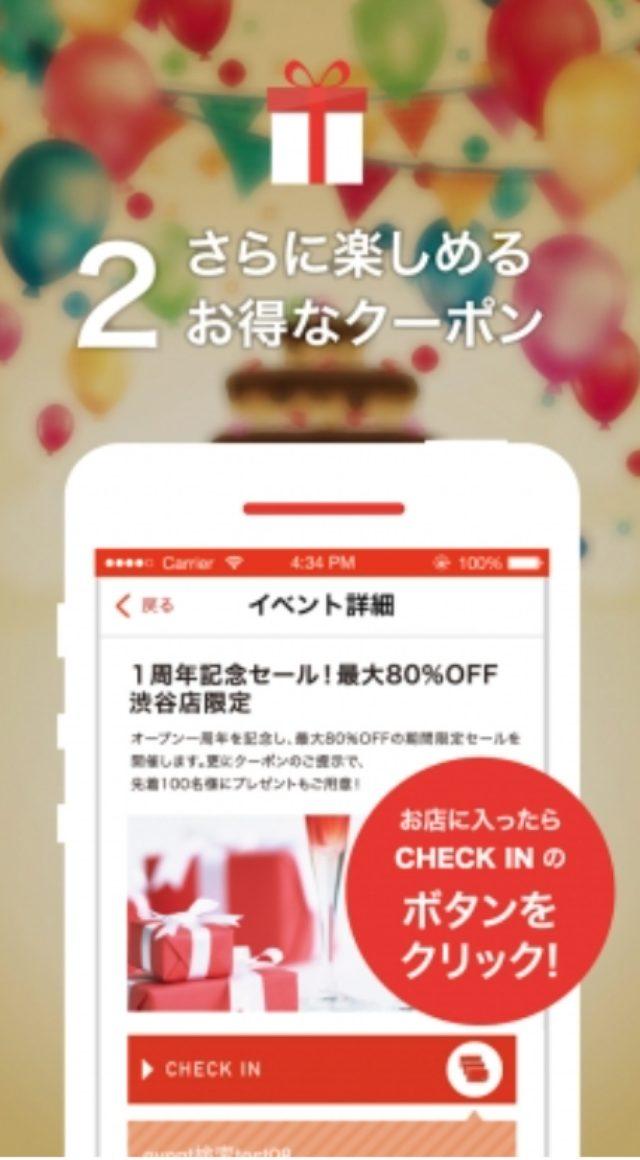 画像: お得なクーポン付きイベント! prally.jp