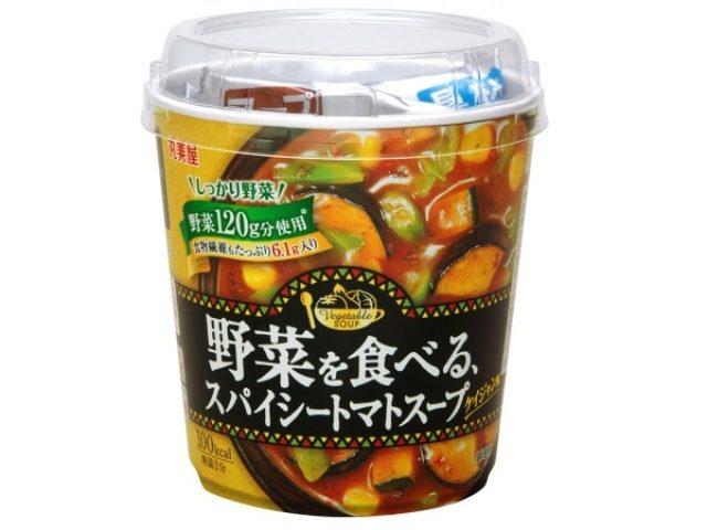 画像: 美味しく手軽に野菜が摂れるのはこれ!食べたいときにすぐ食べられるスグレモノ3選
