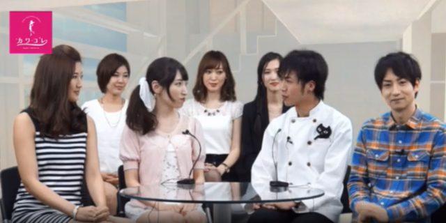 画像: カワコレチャンネルVol.8 〜男性モデルを呼んでいろいろ聞いちゃった❤️の巻〜 www.girlstv.net