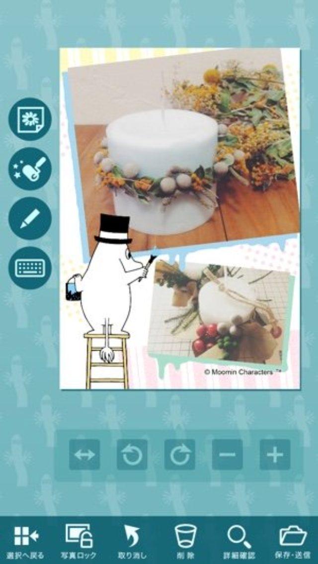 画像: 待望のiOS版!ムーミンのフレームやスタンプで遊べる公式フォトアプリ『MOOMIN PHOTO』