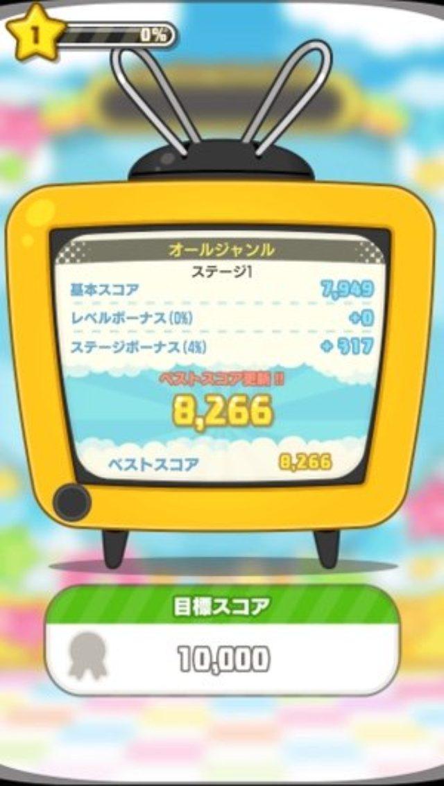 画像: iOS版がついに配信!アンタッチャブルの山崎がモチーフのバラエティークイズアプリ『ザキヤマのクイズがくる~!?』