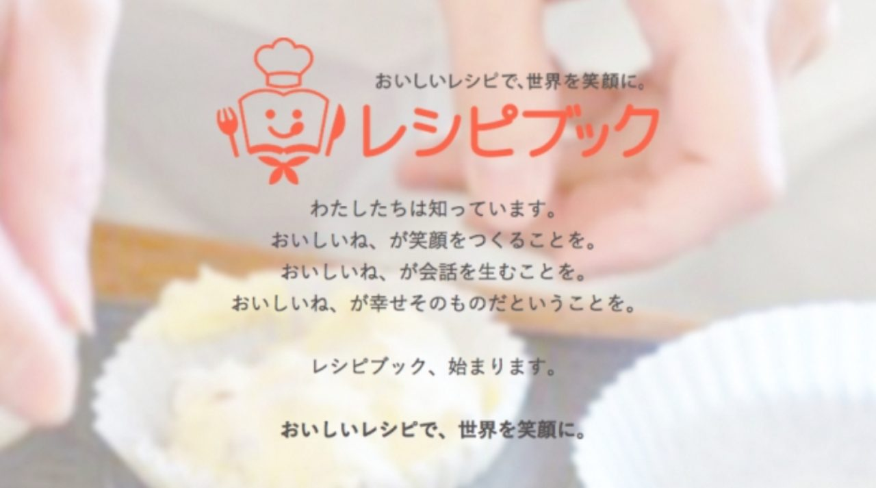 画像1: www.recipe-book.jp