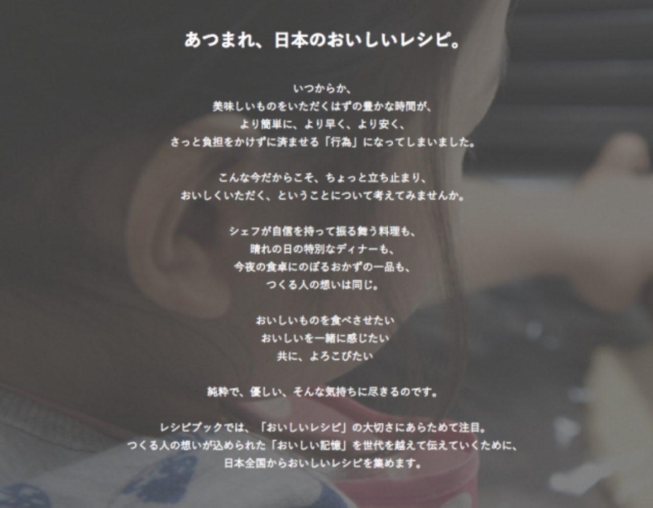 画像2: www.recipe-book.jp