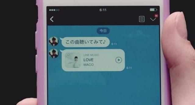 画像: 音楽をLINEしよう!定額制音楽配信サービス『LINE MUSIC』近日スタート
