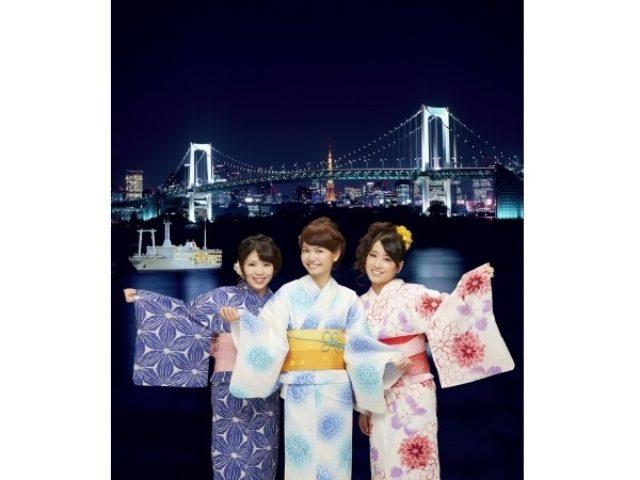 画像: 7月1日、ゆかたの女性は無料!「東京湾納涼船」に乗って、きらめく東京湾をクルージング