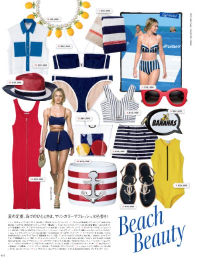 画像: 夏フェス、ビーチetc. 夏のアクティビティはリアルプライスな服で楽しもう!