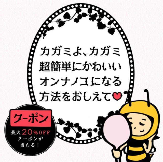 画像: 6月11日まで kiboon-lowrysfarm.jp