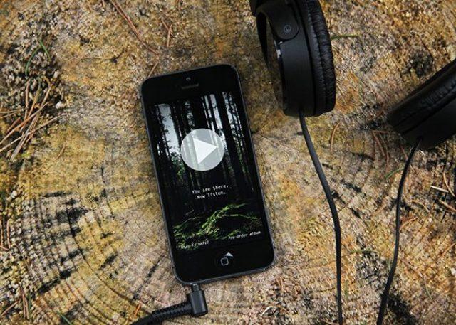 画像: 森の中で楽曲配信!新人バンドのアプリを使ったプロモーションが面白い
