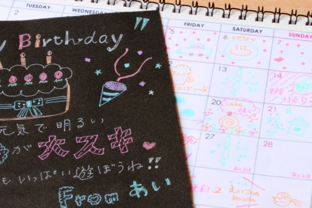 画像: カレンダーに www.zebra.co.jp