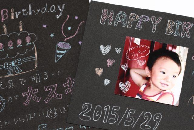 画像: フォトブックに www.zebra.co.jp