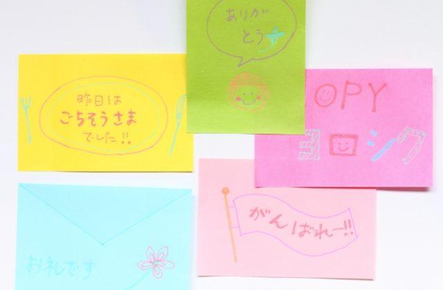画像: 付箋に www.zebra.co.jp