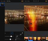 画像: 超高機能ペイントアプリ「Pixelmator」にiPhone版登場!お絵描きも写真加工も思いのまま!