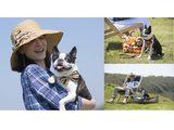 画像: 愛犬とのお出かけは「お揃い」で一体感を満喫!今年は男性用の「お揃い」も登場しワンちゃんも大満足