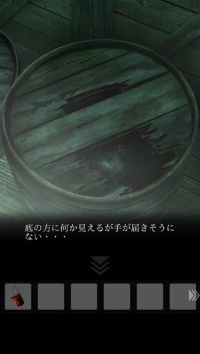画像: 頼れるのは自分だけ!超難解な推理パズル『幽霊船からの脱出』