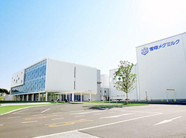 画像: 阿見工場|酪農と乳の歴史館・工場見学|雪印メグミルク株式会社