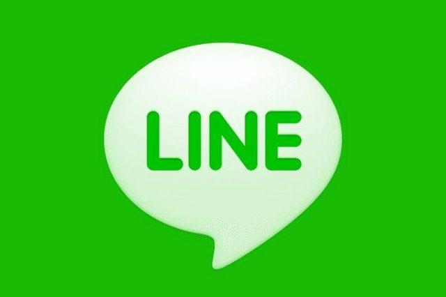画像: LINEで既読をつけずメッセージをあらかた読む方法!