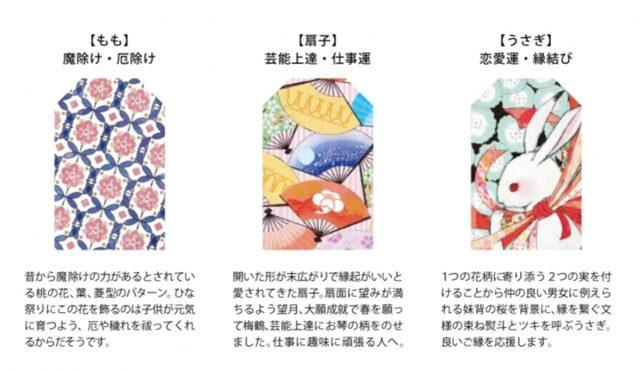 画像3: あなたのお肌に「京のおまもり」を!紫外線吸収剤不使用「桃肌まもり」6月16日発売!