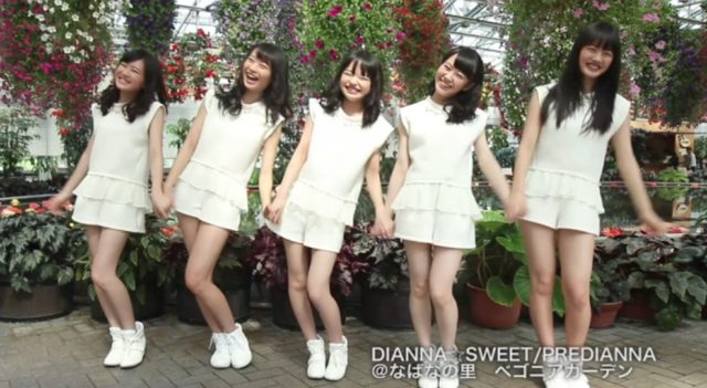 画像: <東海版> DIANNA☆SWEET www.lotte.co.jp