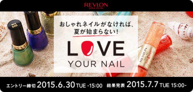 画像: REVLON presents 「LOVE YOUR NAIL」