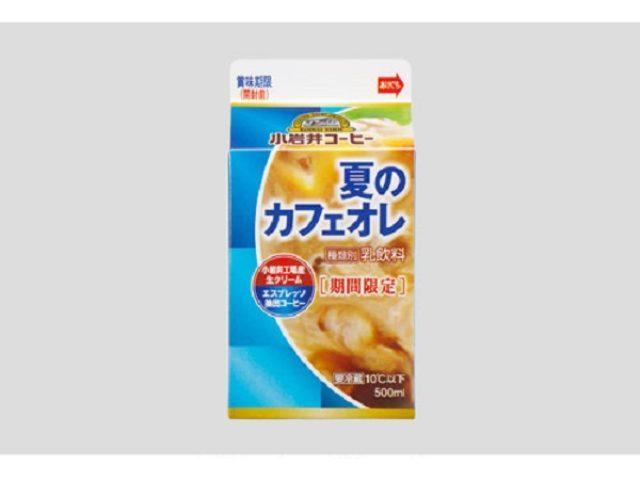 """画像: エスプレッソ抽出した深い味わいのコーヒーとミルクのコク!!夏ならではの""""キレとコクのある""""小岩井コーヒーって!?"""